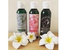 ハワイアンロミロミアンドフェイシャルエステ ルルの雰囲気(ロミロミのオイルはお好きな香りをお選びください)