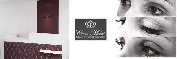 ココマリ 狛江店(Coco Mari)のサロンヘッダー