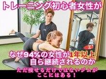 エムズトレーニングジム 八尾久宝寺店(M's TrainingGym)の詳細を見る