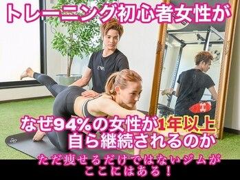 エムズトレーニングジム 八尾久宝寺店(M's TrainingGym)(大阪府八尾市)