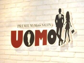 ウオモ 表参道店(UOMO)(東京都港区)