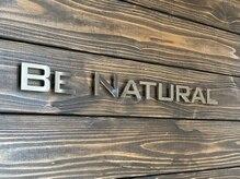 ビー ナチュラル サロン(Be Natural Salon)