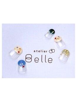 アトリエ ベル(atelier Belle)/あれこれメリーさん*