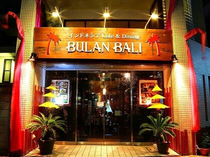 Bulan Bali Esthe Salon【ブランバリエステサロン】
