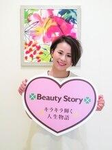ビューティストーリー 志都呂店(BeautyStory)大杉 陽佳