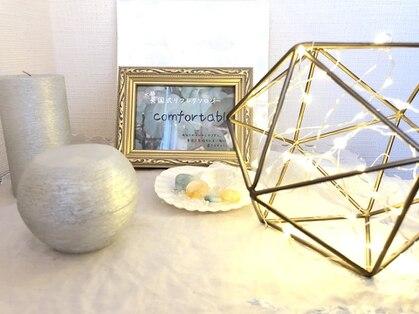 英国式リフレクソロジー 自宅サロン コンフォータブル(comfortable)の写真