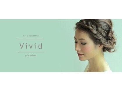 ビビッド(Vivid)の写真