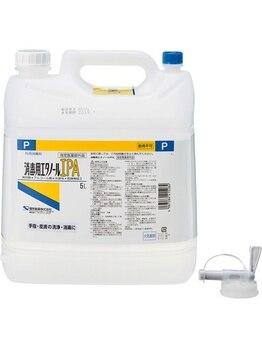 ヴィオール 名古屋栄店(VIOR)/衛生2 アルコール消毒液で掃除