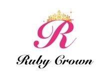 ルビークラウン(Ruby Crown)