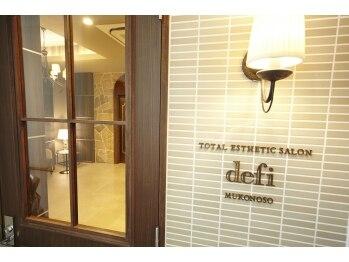 デフィー 武庫之荘店(兵庫県尼崎市)