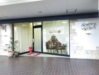 ネイルスタジオ レイナローズ(NAIL STUDIO Reina Rose)(福島県郡山市)