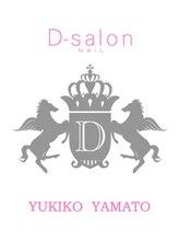 ディーサロン 新宿(D-salon)大和 ゆきこ
