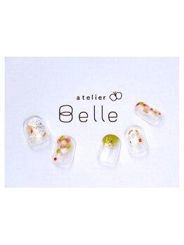 アトリエ ベル(atelier Belle)/タカラのシマ*