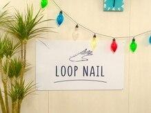 ループネイル(LOOP NAIL)