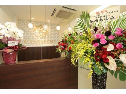 キレイサローネ 大阪本店(KIREISALONE)の写真