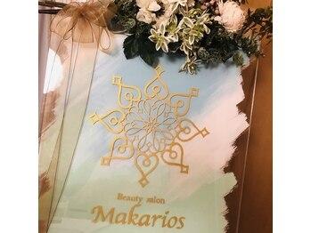 マカリオス(Makarios)(茨城県古河市)