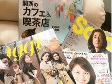 水素吸入サロン ヒロ 神戸店(HIRO)の雰囲気(ゆりかごのようなふかふかチェアで、雑誌を読みながら♪)