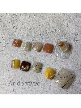 アールドヴィーヴル 小松(Ar de vivre)/【フット定額デザイン】8250円