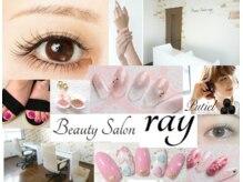 ビューティー サロン レイ(beauty salon ray)の詳細を見る