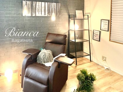 ビアンカ 長津田店(Bianca)の写真