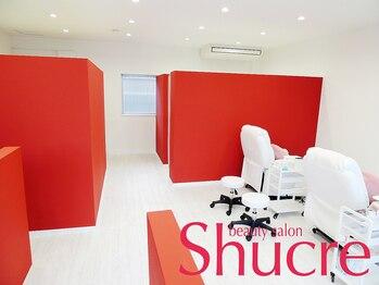 ビューティーサロン シュクレ清洲店(beauty salon shucre)(愛知県清須市)