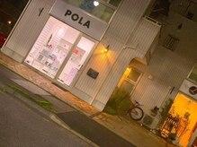 ポーラ shawty店(POLA)の詳細を見る
