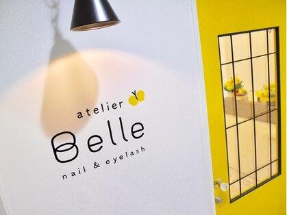 アトリエ ベル(atelier Belle)の写真