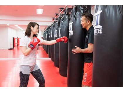 FAITH-Fitness,Kickboxing&Muay Thai