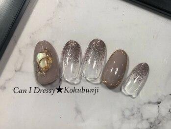 キャンアイドレッシー 国分寺店(Can I Dressy)/季節のキャンペーンネイル★9月