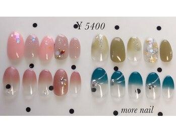モアネイル(more nail)/9月定額デザイン¥5400コース
