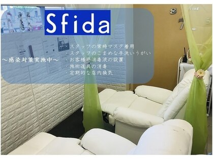 eye beauty sfida  【スフィーダ】