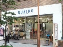 グランシュクアトロ 川崎店(GranCieux × QUATRO)の雰囲気(ヘアーサロンQUATROに併設、トータルビューティーをサポート☆)