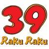 サンキューラクラク(39RakuRaku)のお店ロゴ