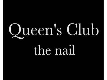 クイーンズクラブ(Queen's Club)