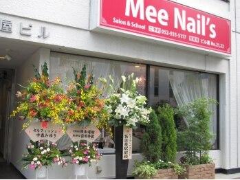 ミィネイルズアンドスクール 葵本店(Mee Nail's&School)