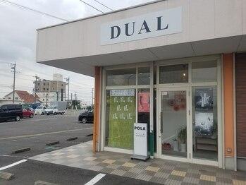 ポーラ デュアル(POLA DUAL)(愛知県知多郡東浦町)