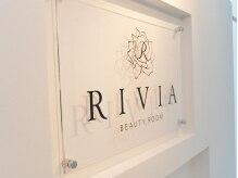 ビューティールーム リヴィア(BEAUTY ROOM RIVIA)/~BEAUTY ROOM RIVIA~