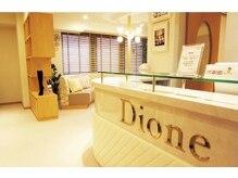 ディオーネ 新宿本店(Dione)
