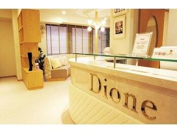 ディオーネ 新宿本店(Dione)(東京都新宿区)