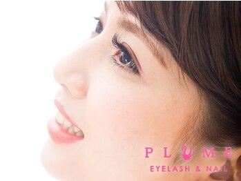 まつげエクステサロン プリューム アイ ビューティー 表参道店(PLUME EYE BEAUTY)/ 3D : 500本イメージ