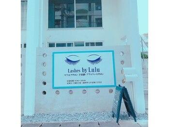 ラッシュズ バイ ルル(Lashes by Lulu)(沖縄県沖縄市)