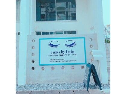 ラッシュズ バイ ルル(Lashes by Lulu)の写真