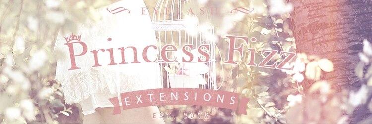 プリンセスフィズ 池袋店(Princess Fizz)のサロンヘッダー