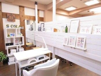 ソラ ビューティールーム(SORA beauty room)(佐賀県佐賀市)