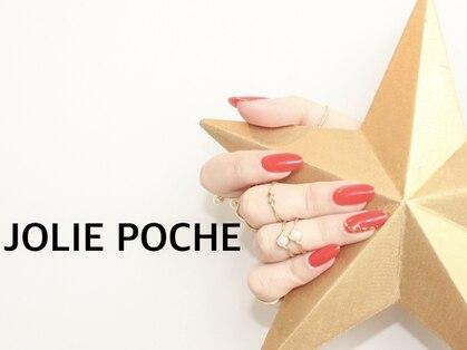ジョリー ポッシュ ネイルズアンドビューティー(JOLIE POCHE)の写真