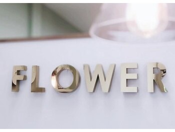 アイラッシュサロン フラワー 津島店(FLOWER)(愛知県津島市)