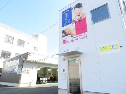 コルギサロン ユイ(yui)の写真
