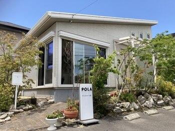 ポーラ Plumerry店(POLA)(佐賀県鳥栖市)