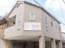 ディオーネ 名古屋みなと店(Dione)