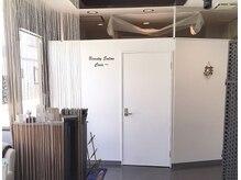 個室完備で落ち着いた雰囲気の中でエステの施術が受けられます!